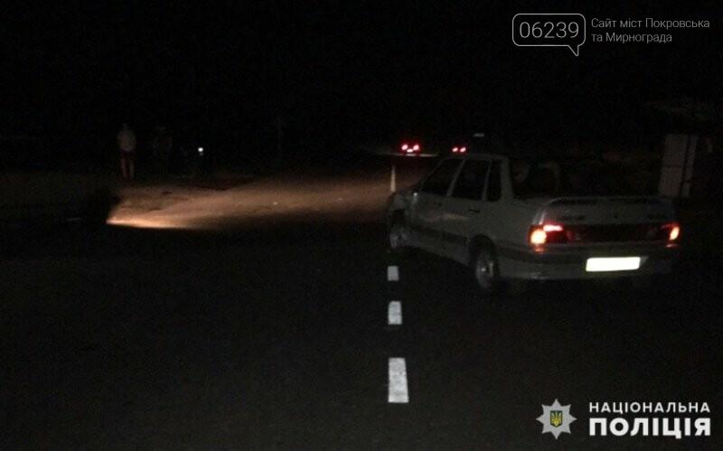 В Покровському районі під час зіткнення із автомобілем «ВАЗ 2105» постраждали водій та пасажир мотоциклу «Forte», фото-3