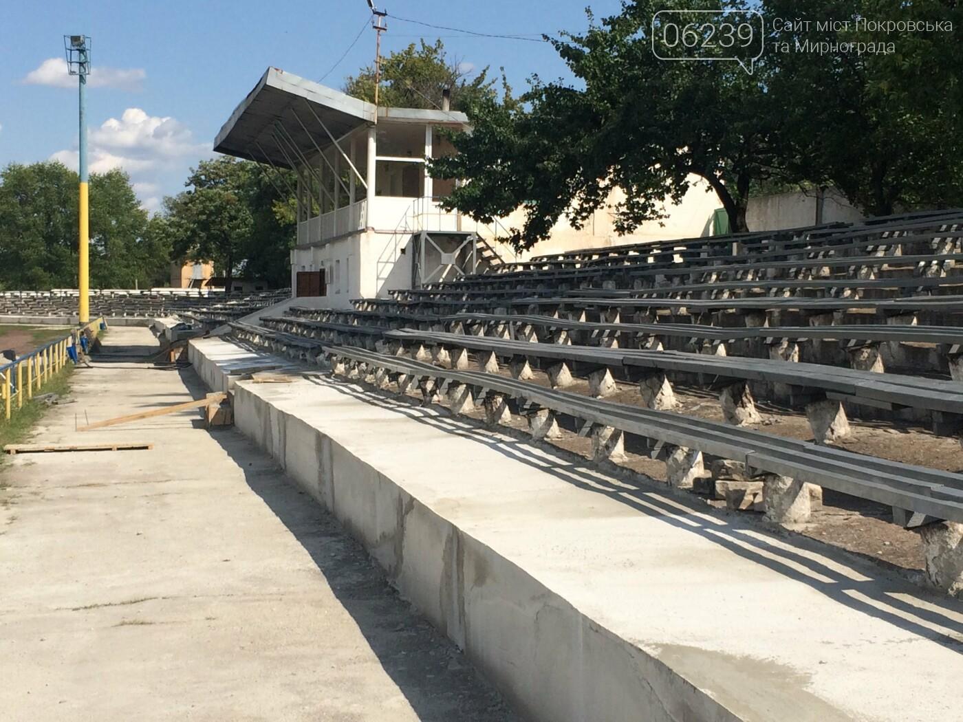 В Мирнограде ремонтируют стадион ко Дню шахтера и Дню города , фото-5