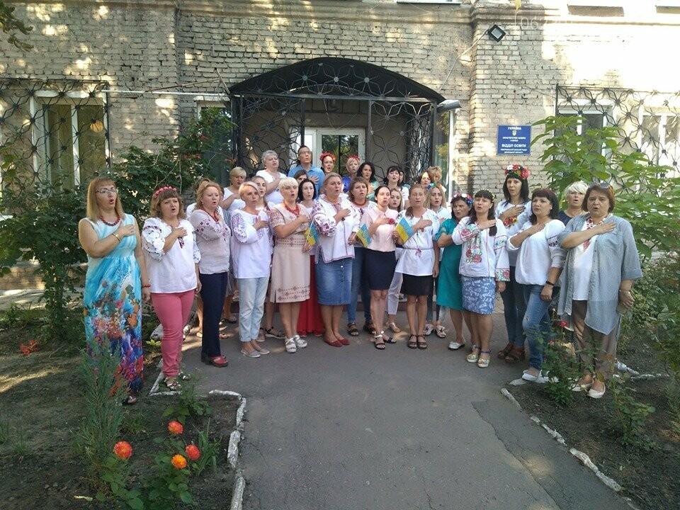У Покровську стартував флешмоб до Дня Незалежності «Я люблю Україну», фото-1