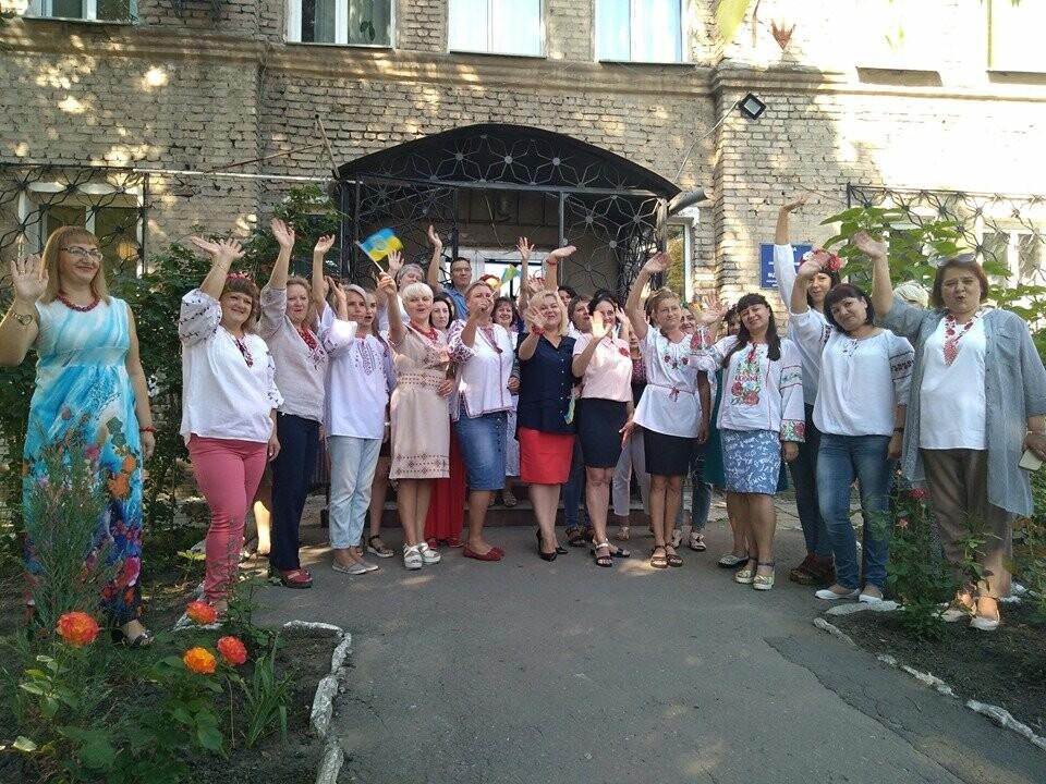 У Покровську стартував флешмоб до Дня Незалежності «Я люблю Україну», фото-2