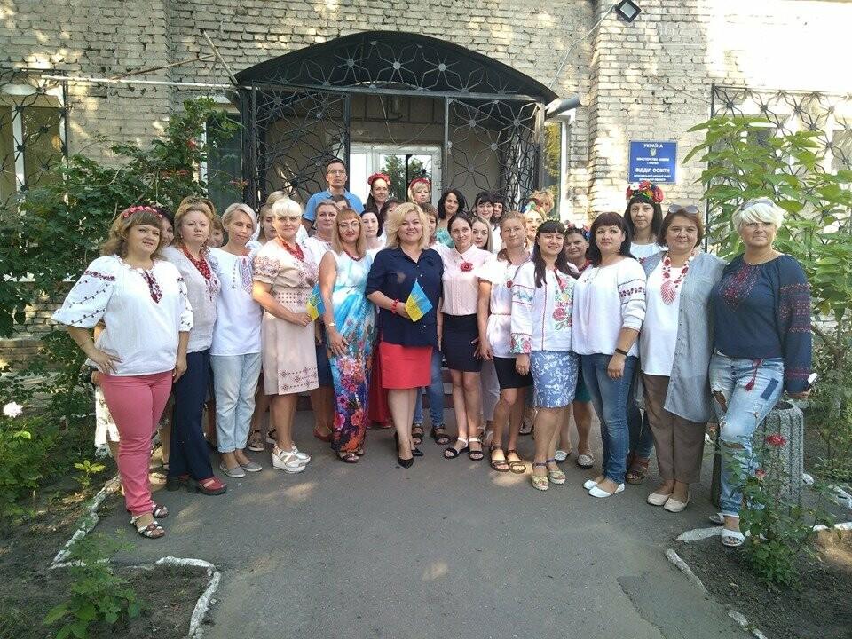 У Покровську стартував флешмоб до Дня Незалежності «Я люблю Україну», фото-3