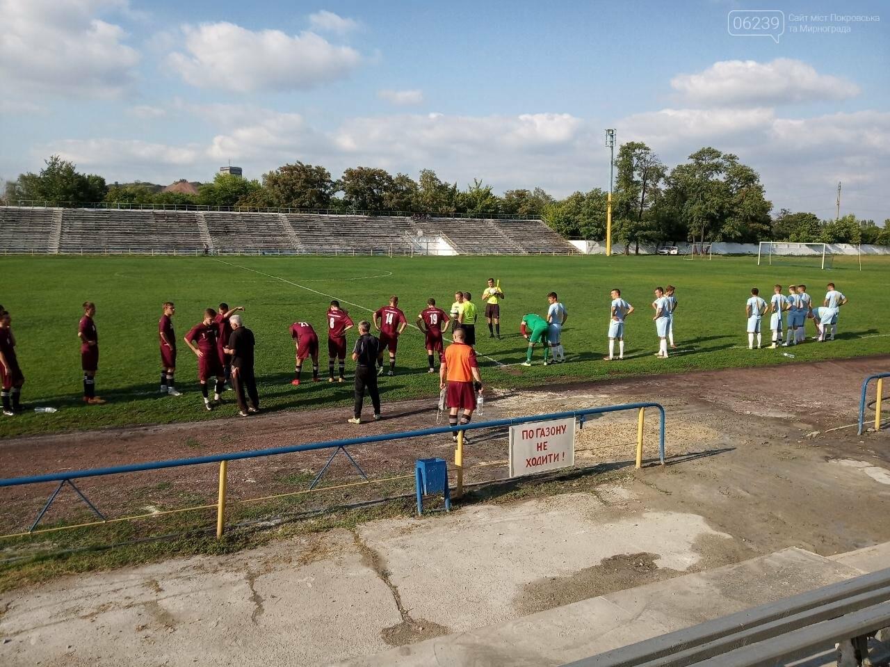 ФК «Покровск» терпит первое поражение в рамках первенства области, фото-3