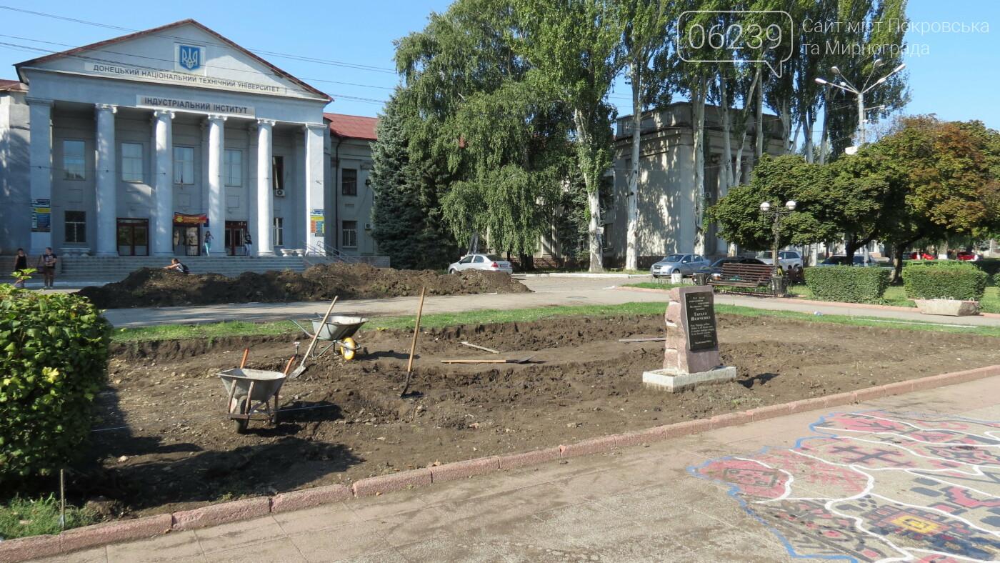 В Покровске началась подготовка к установке памятника Тарасу Шевченко, фото-1
