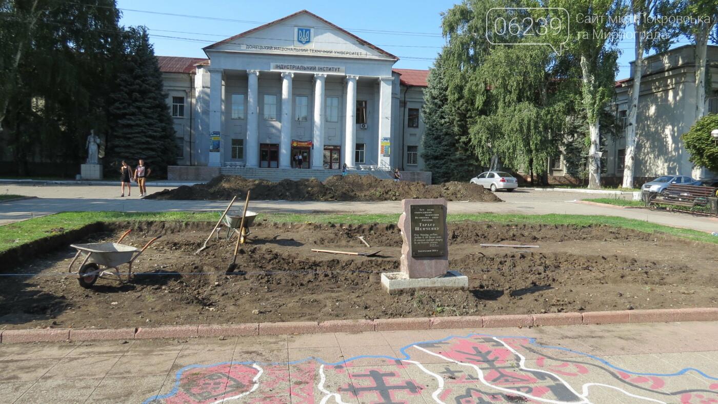 В Покровске началась подготовка к установке памятника Тарасу Шевченко, фото-2