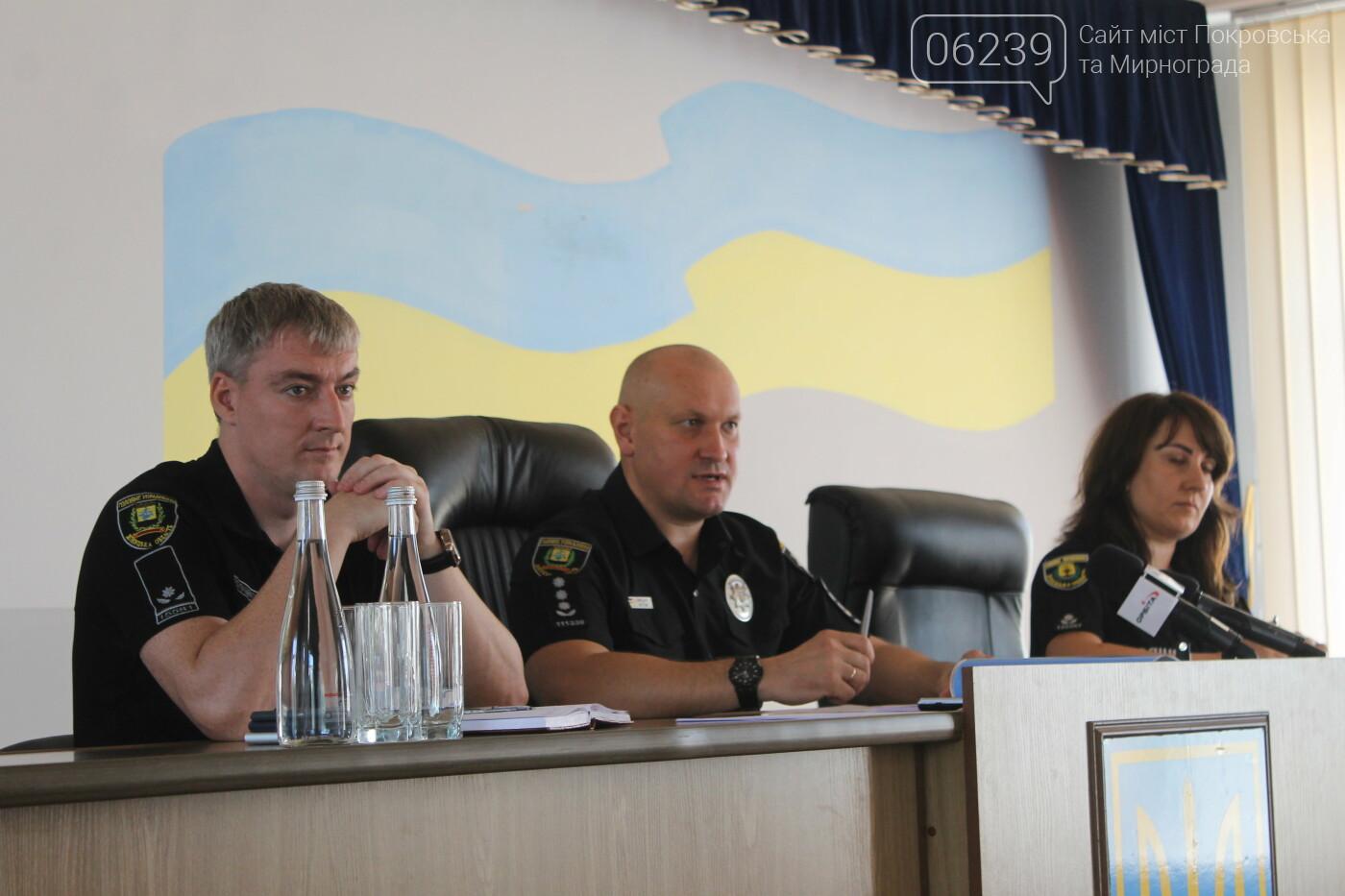 Наркотики, оружие и ДТП - все о профилактической отработке в Покровской оперзоне, фото-2