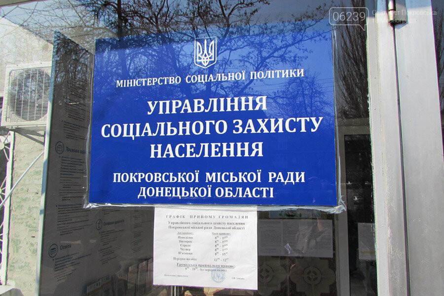 Снижение цены на газ и перерасчет для получателей субсидий: в УСЗН Покровска сделали разъяснения, фото-1