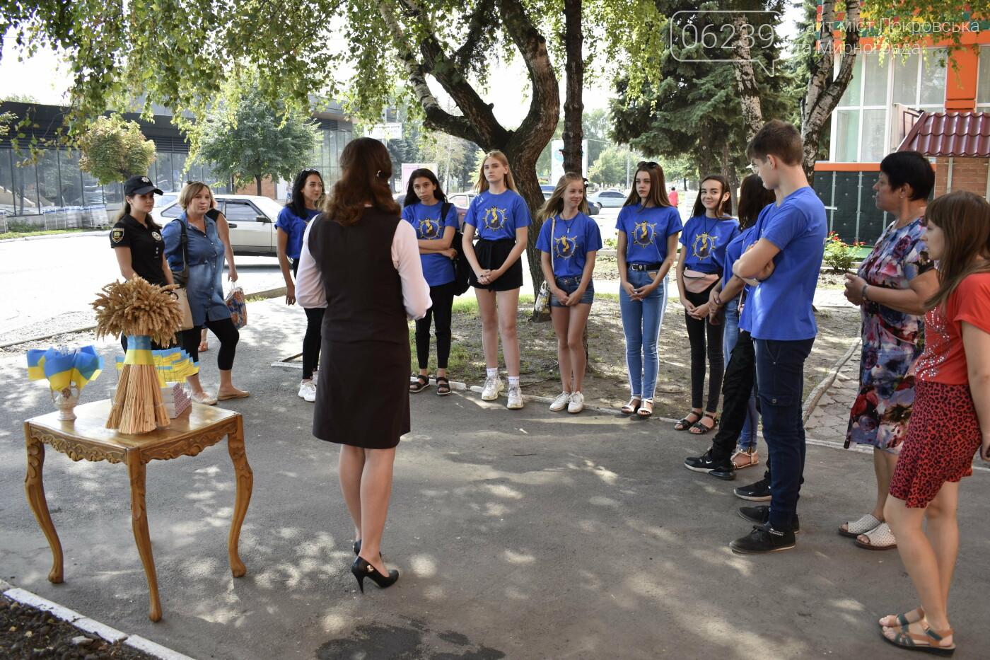 У музеї Покровська відзначили День прапору, фото-2