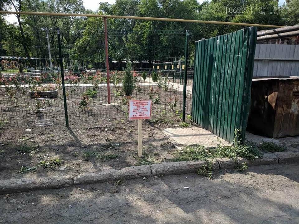 Таблички о штрафах и запрете свалок мусора установили в Родинском, фото-2