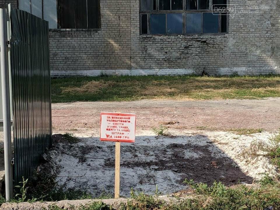 Таблички о штрафах и запрете свалок мусора установили в Родинском, фото-1