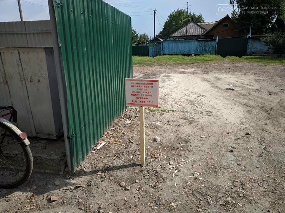 Таблички о штрафах и запрете свалок мусора установили в Родинском, фото-3