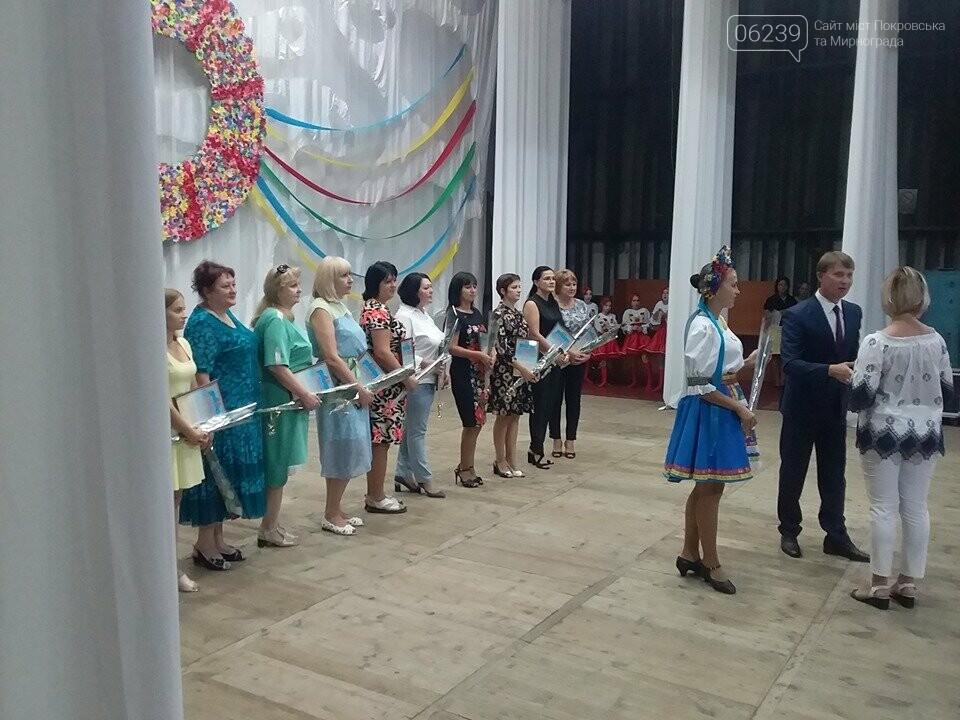 Жителей Мирнограда поздравили с Днем независимости Украины, Днем шахтера и Днем города, фото-1