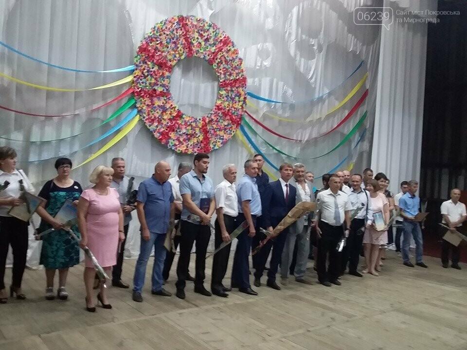 Жителей Мирнограда поздравили с Днем независимости Украины, Днем шахтера и Днем города, фото-2