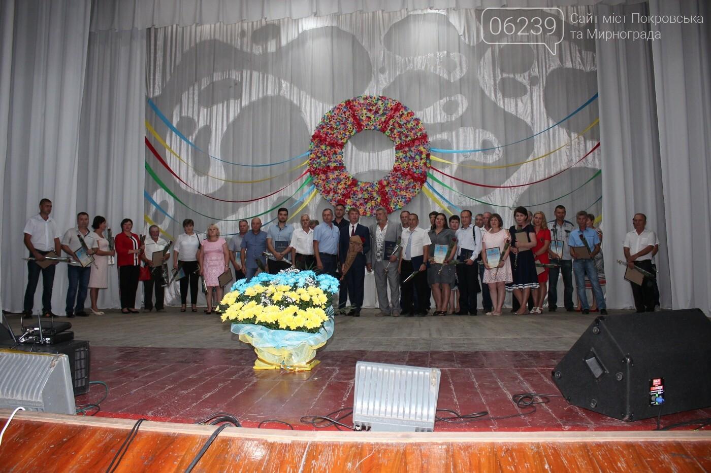 Жителей Мирнограда поздравили с Днем независимости Украины, Днем шахтера и Днем города, фото-4