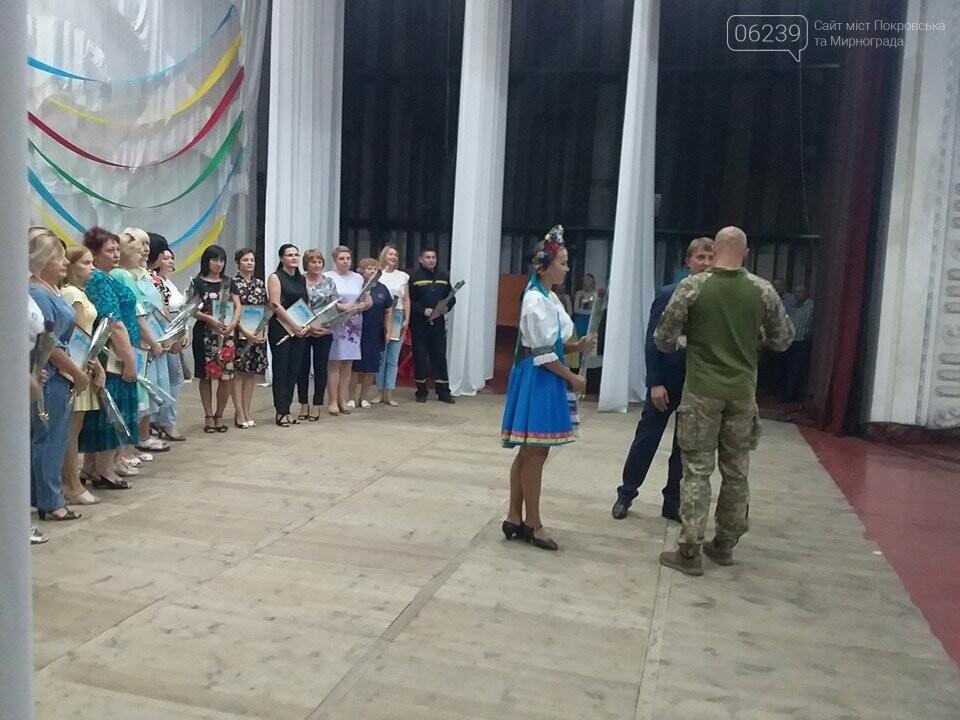 Жителей Мирнограда поздравили с Днем независимости Украины, Днем шахтера и Днем города, фото-5