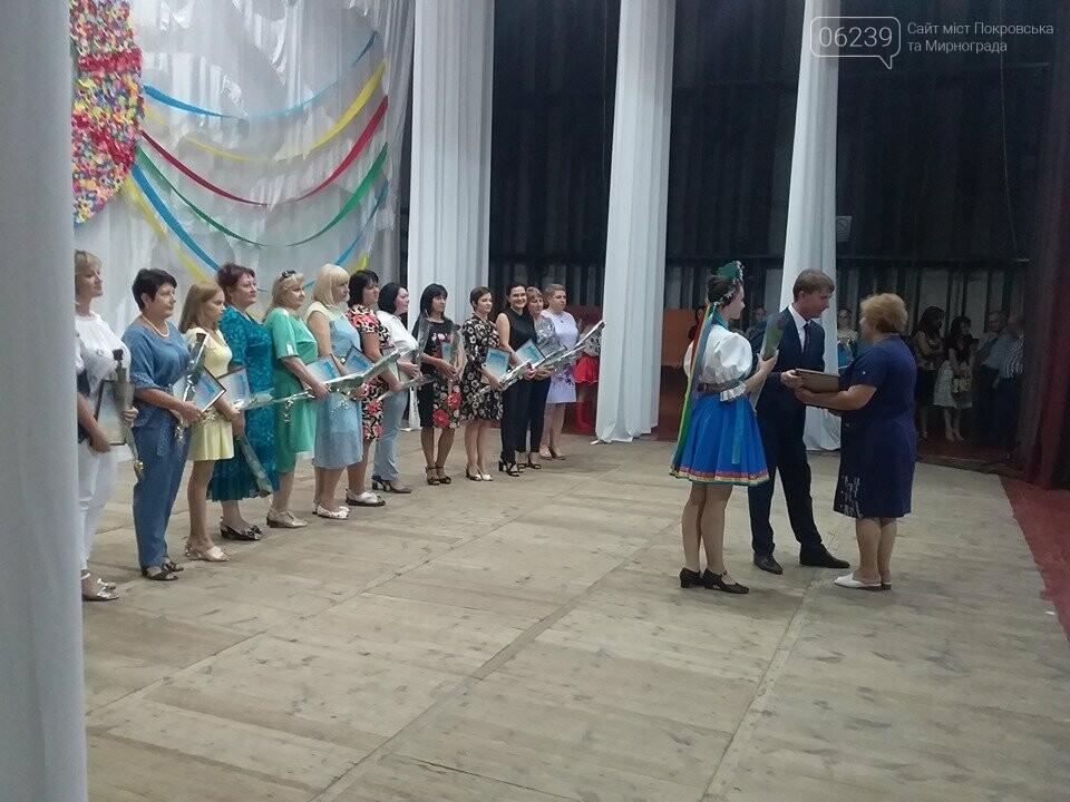 Жителей Мирнограда поздравили с Днем независимости Украины, Днем шахтера и Днем города, фото-6