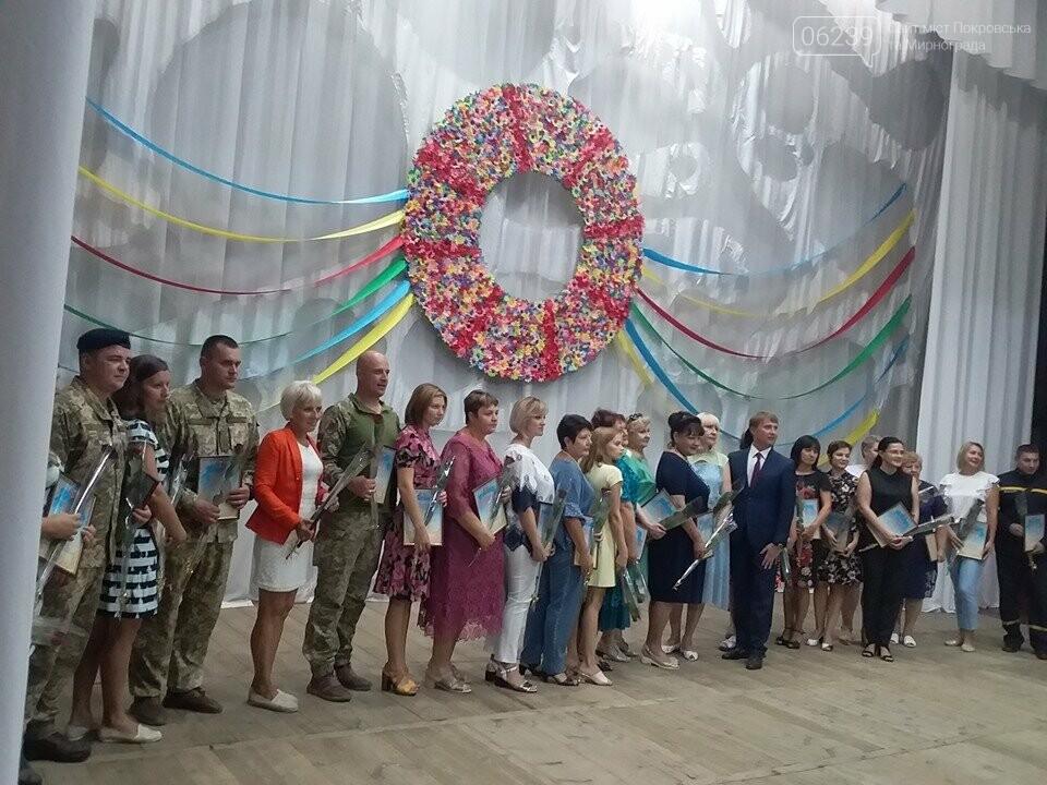 Жителей Мирнограда поздравили с Днем независимости Украины, Днем шахтера и Днем города, фото-7