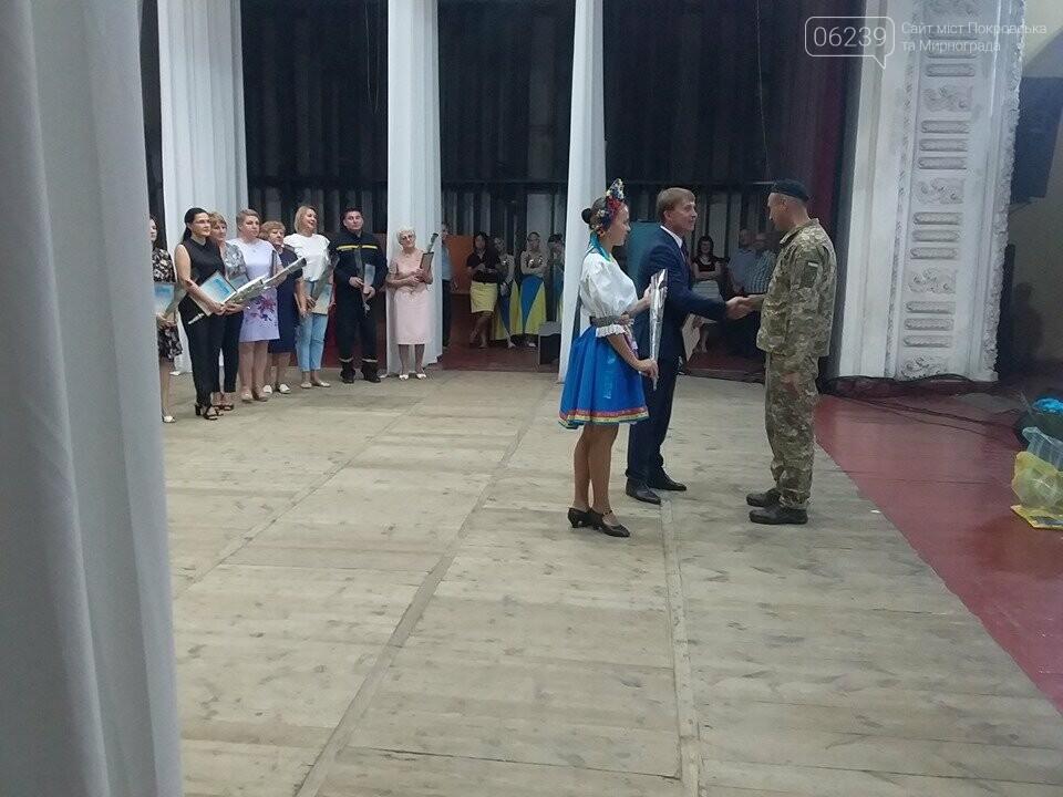 Жителей Мирнограда поздравили с Днем независимости Украины, Днем шахтера и Днем города, фото-8