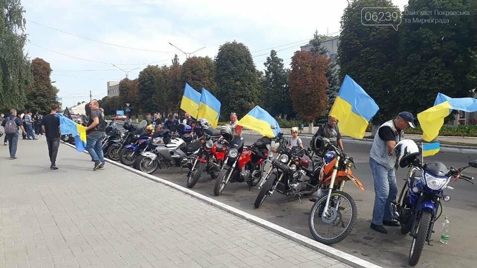 В Мирнограде массовым мотопробегом отметили День Независимости Украины, фото-3