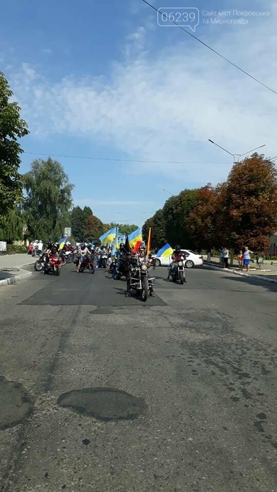 В Мирнограде массовым мотопробегом отметили День Независимости Украины, фото-4