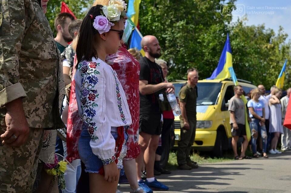 Покровські патріоти об'єдналися і організували автопробіг на честь свята , фото-3