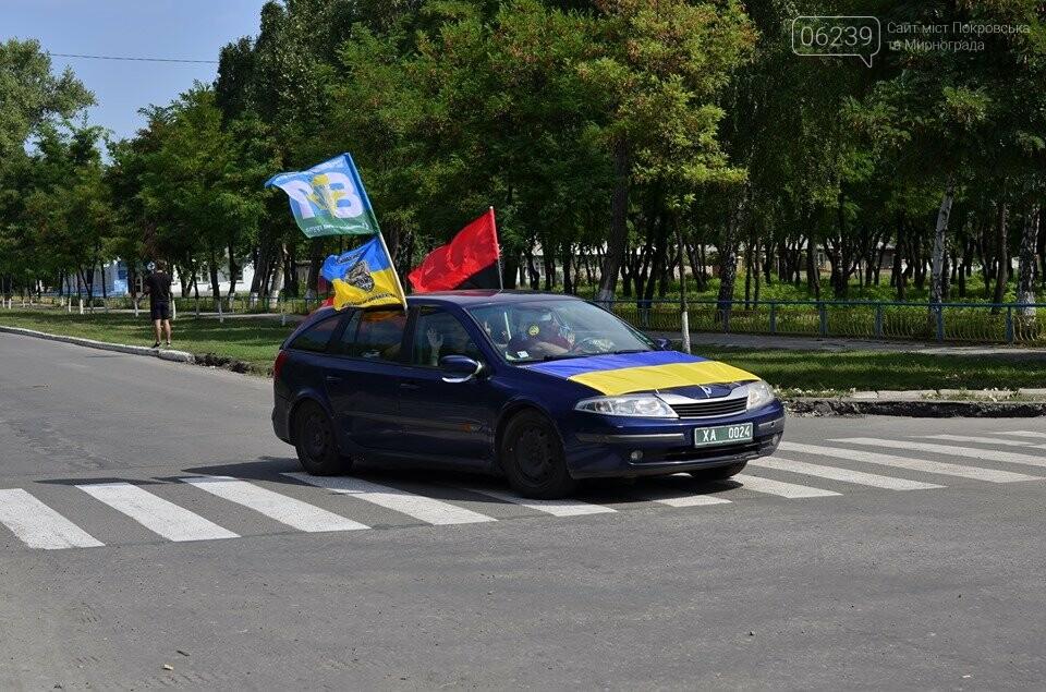 Покровські патріоти об'єдналися і організували автопробіг на честь свята , фото-13