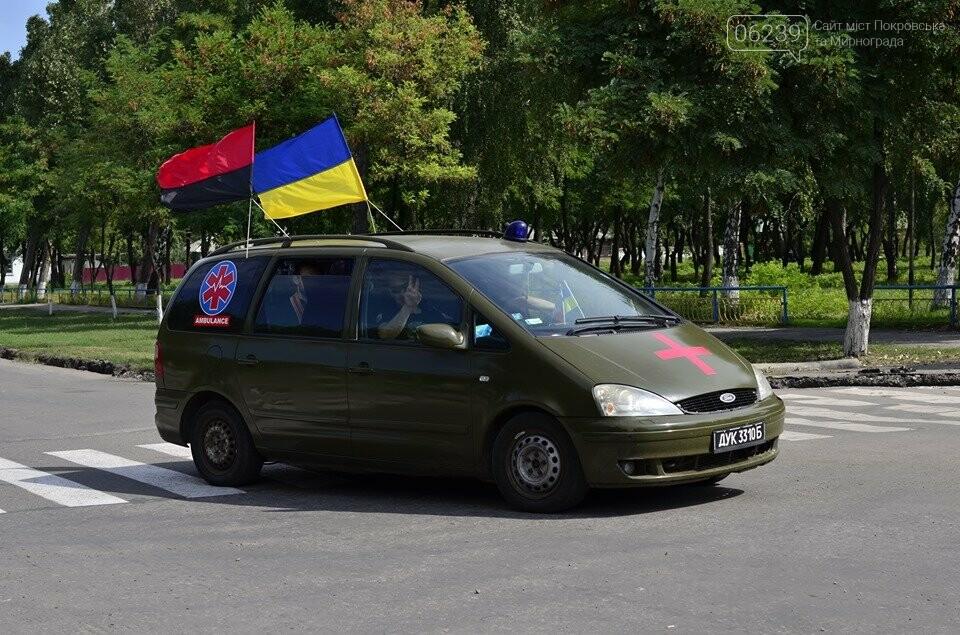 Покровські патріоти об'єдналися і організували автопробіг на честь свята , фото-18