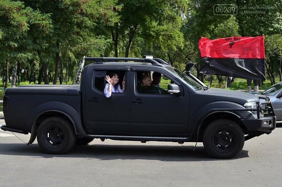 Покровські патріоти об'єдналися і організували автопробіг на честь свята , фото-21