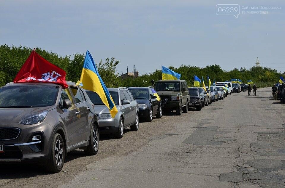 Покровські патріоти об'єдналися і організували автопробіг на честь свята , фото-23