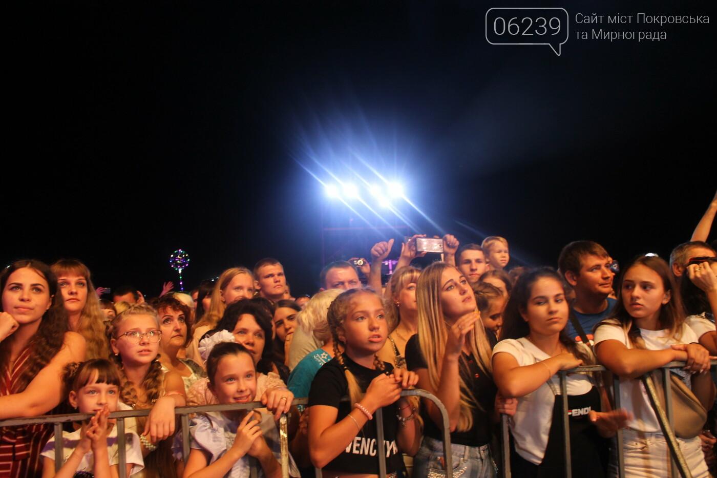 Настя Каменских и Султан Ураган: в Покровске масштабно отпраздновали День города и День Шахтера (ФОТО), фото-50