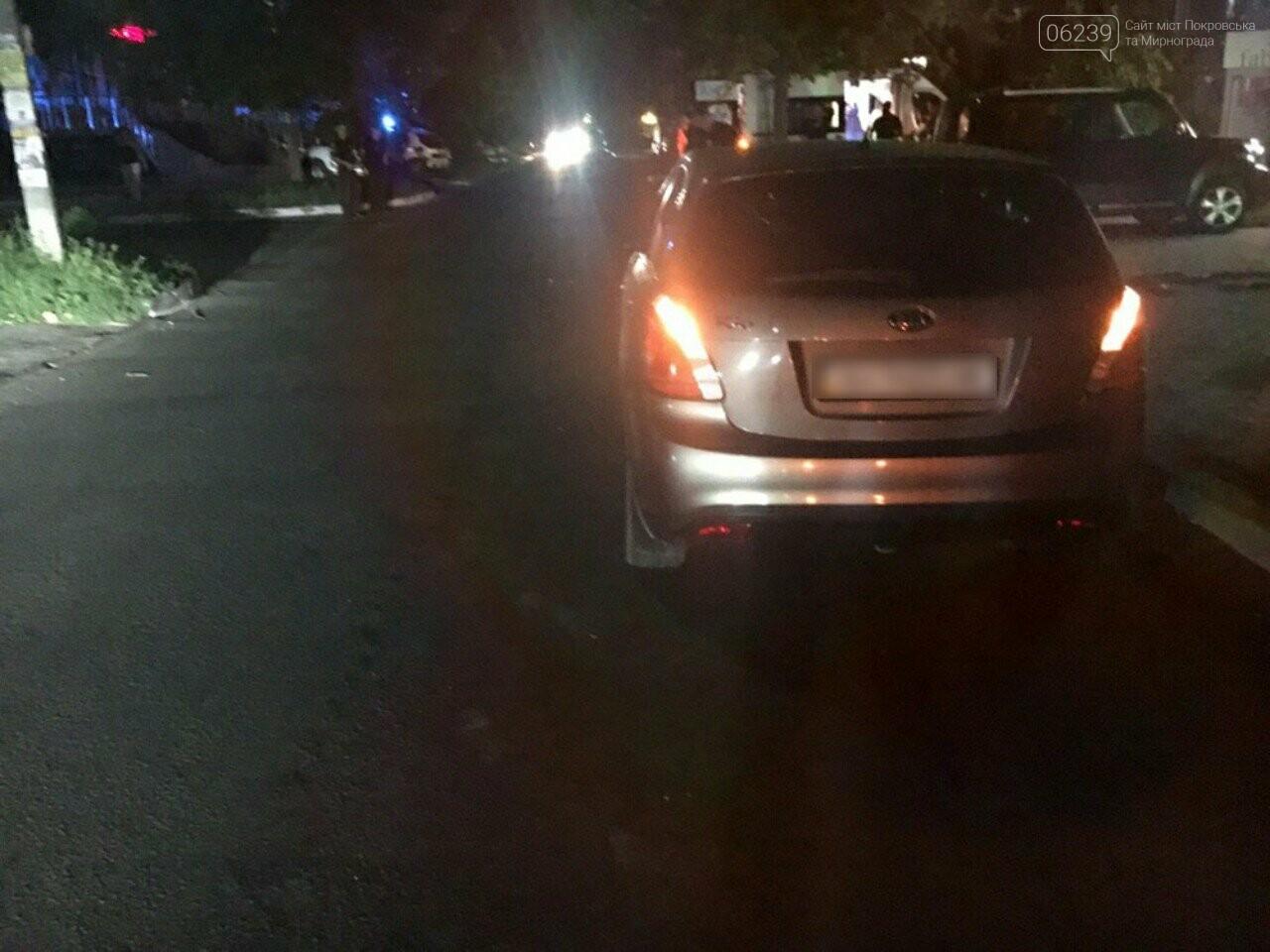 В праздничное воскресенье в Покровске произошло ДТП с пострадавшими (ОБНОВЛЕНО), фото-1
