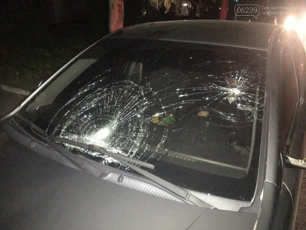 В праздничное воскресенье в Покровске произошло ДТП с пострадавшими (ОБНОВЛЕНО), фото-4