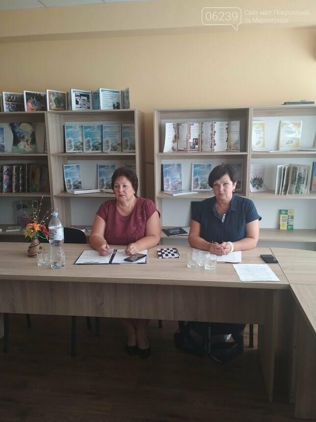 У Мирноградському НВК відбулась традиційна серпнева педагогічна конференція, фото-10