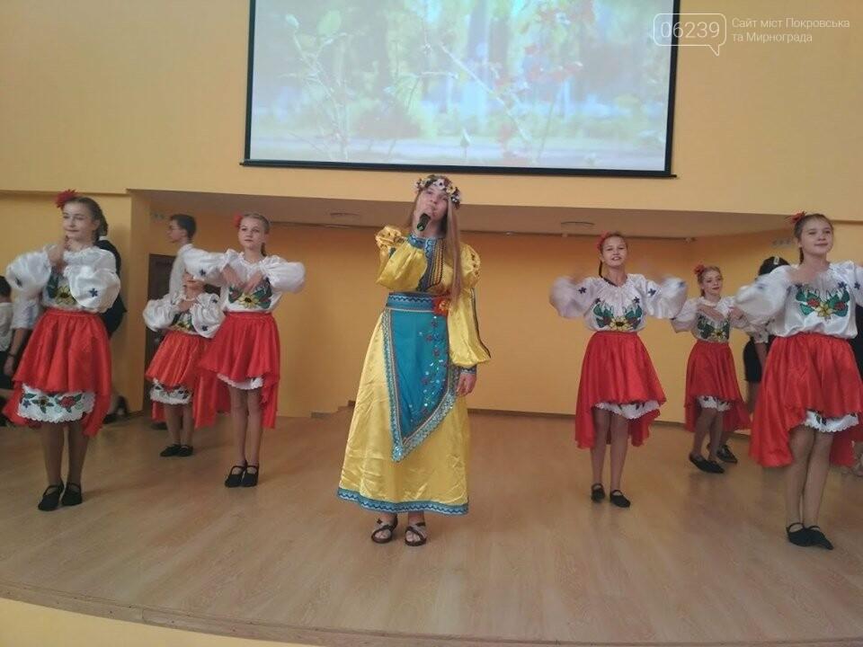 У Мирноградському НВК відбулась традиційна серпнева педагогічна конференція, фото-4