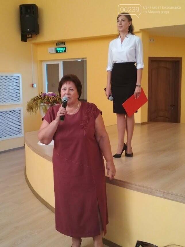 У Мирноградському НВК відбулась традиційна серпнева педагогічна конференція, фото-5