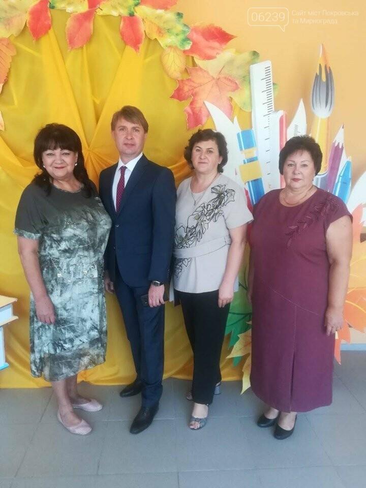 У Мирноградському НВК відбулась традиційна серпнева педагогічна конференція, фото-7