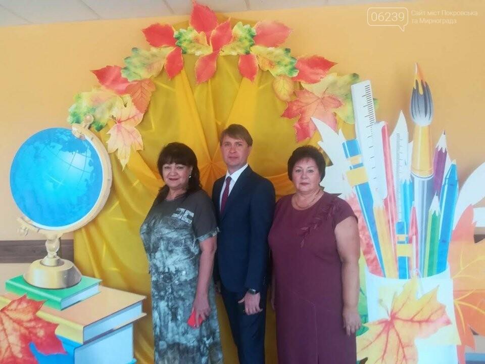 У Мирноградському НВК відбулась традиційна серпнева педагогічна конференція, фото-8