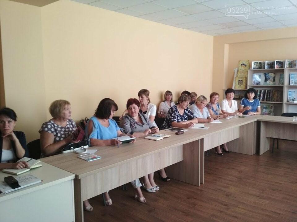 У Мирноградському НВК відбулась традиційна серпнева педагогічна конференція, фото-11