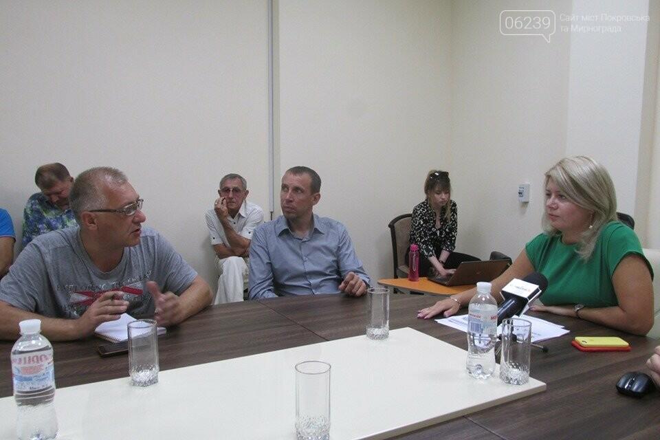 Відтепер кожен житель Покровська може брати участь у вирішенні найважливіших питань міста лише в один клік, фото-2