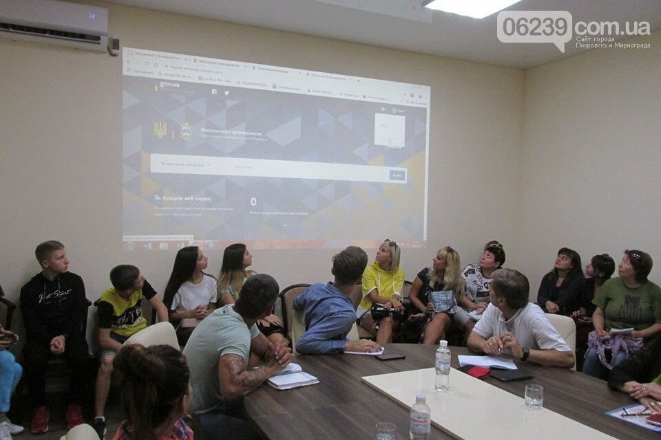 Відтепер кожен житель Покровська може брати участь у вирішенні найважливіших питань міста лише в один клік, фото-3
