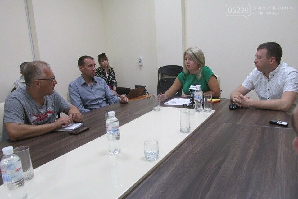 Відтепер кожен житель Покровська може брати участь у вирішенні найважливіших питань міста лише в один клік, фото-4