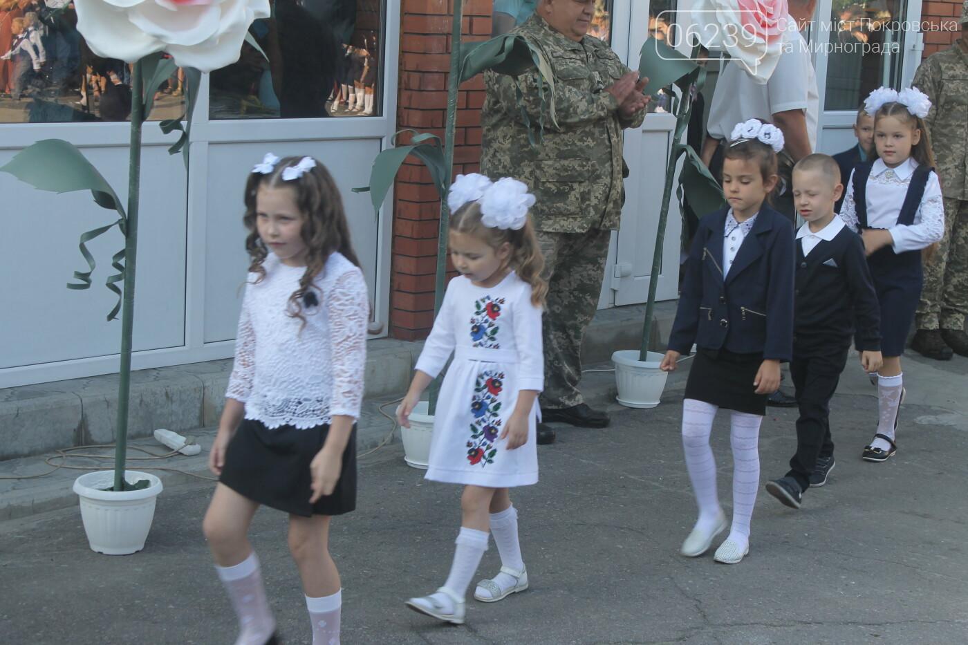 Праздник Первого звонка состоялся во всех учебных заведениях Родинского, фото-9