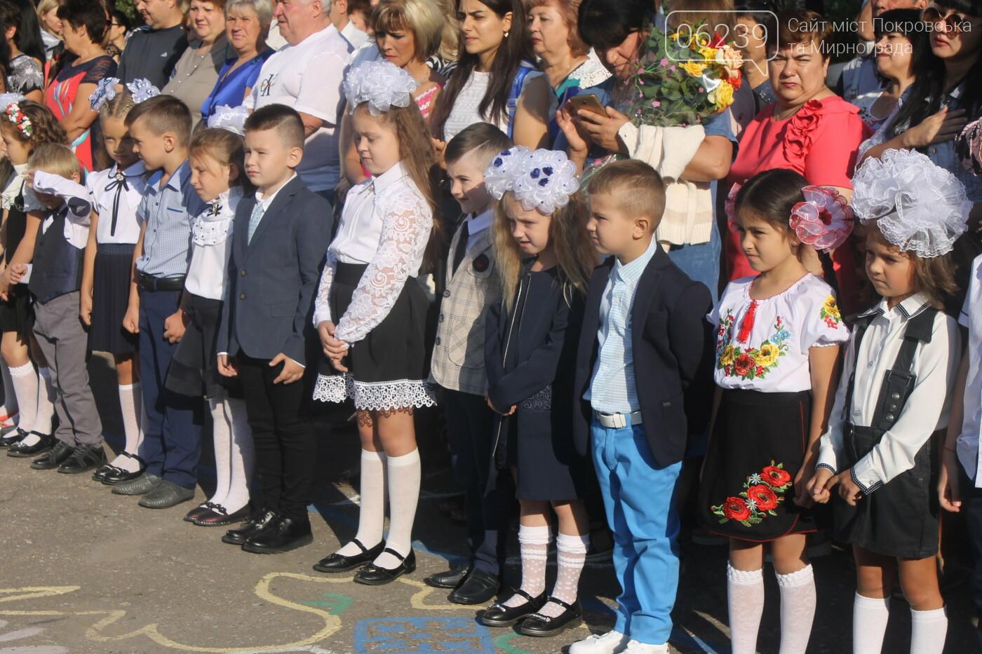 Праздник Первого звонка состоялся во всех учебных заведениях Родинского, фото-17