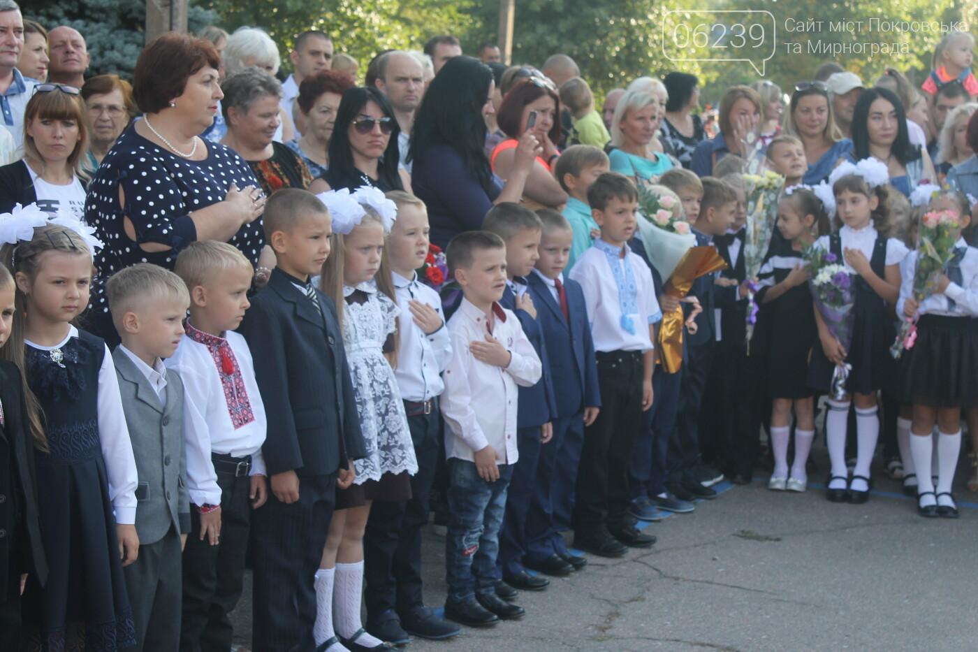 Праздник Первого звонка состоялся во всех учебных заведениях Родинского, фото-13