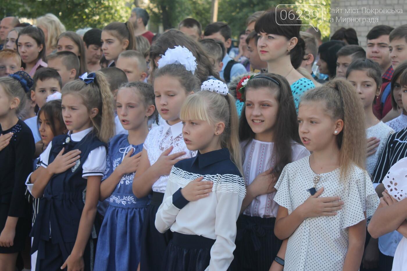 Праздник Первого звонка состоялся во всех учебных заведениях Родинского, фото-20