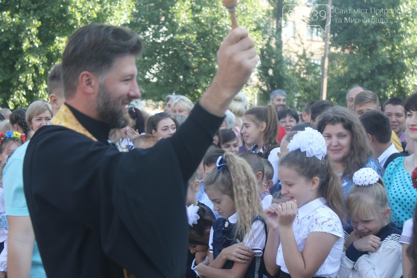 Праздник Первого звонка состоялся во всех учебных заведениях Родинского, фото-37