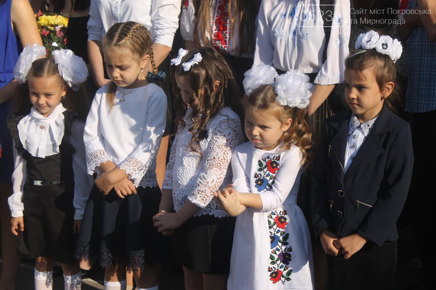 Праздник Первого звонка состоялся во всех учебных заведениях Родинского, фото-35