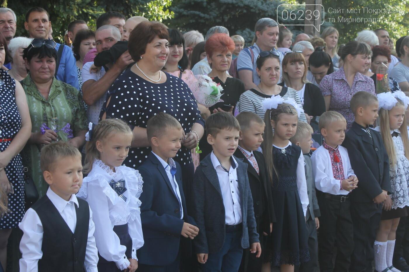 Праздник Первого звонка состоялся во всех учебных заведениях Родинского, фото-28