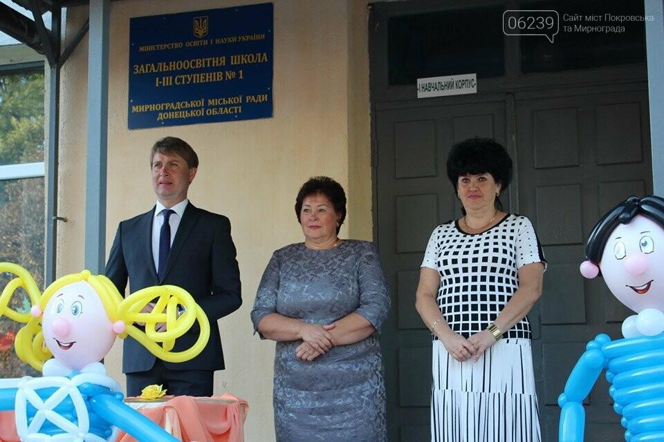 В школах Мирнограда прошел первый звонок , фото-9