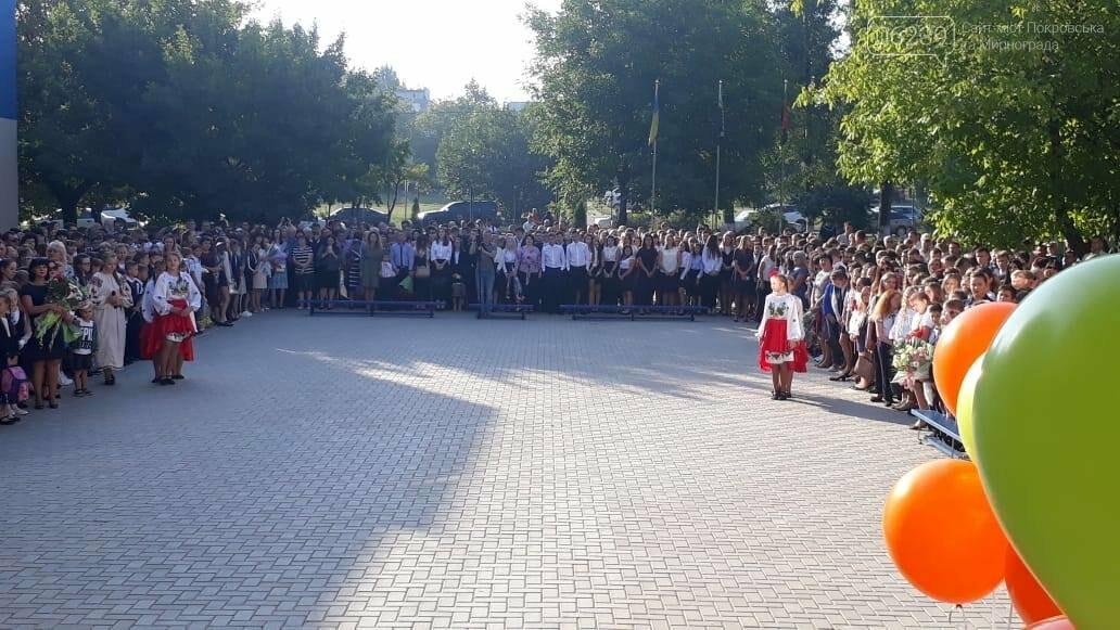 В школах Мирнограда прошел первый звонок , фото-5