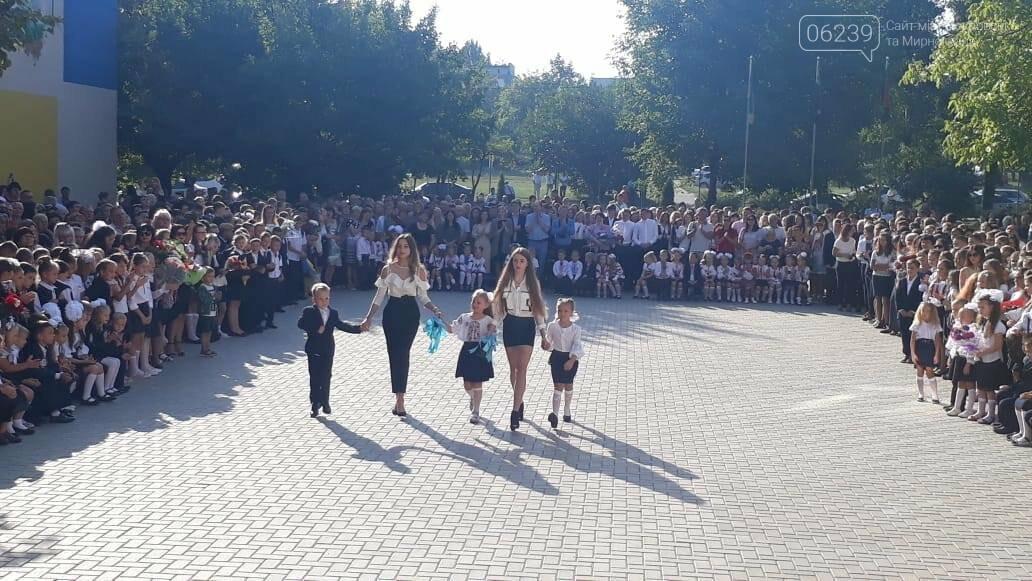 В школах Мирнограда прошел первый звонок , фото-6